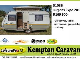 2012 Jurgens Expo 2012 5103B