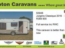2016 Jurgens Classique 5094G